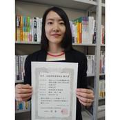 経済経営学部・奥田純子助教が2020年度女性研究者奨励金に採択