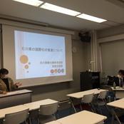 県政出前授業で多文化共生について学ぶ