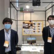 e-messe kanazawa 2020に出展しました