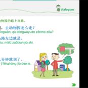 天津外国語大学とのオンライン中国語研修プログラム開催