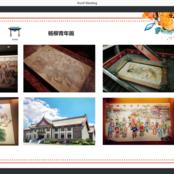 天津外国語大学とのオンライン中国語研修プログラム 報告②
