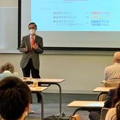 第2回北陸大学災害対策・支援セミナーを開催